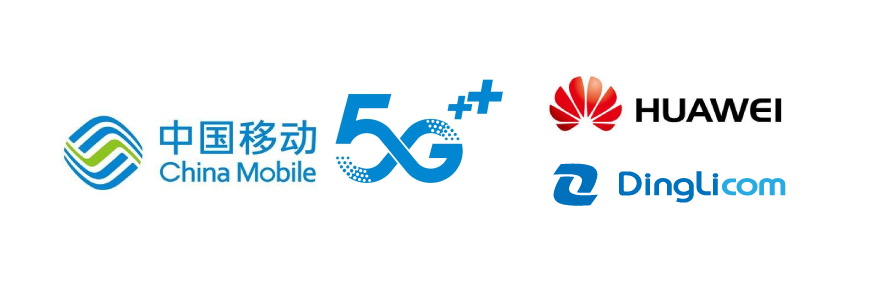 Shanghai MWC 2019-03.png