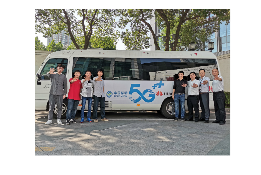 Shanghai MWC 2019-05.png
